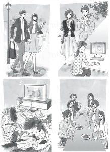 ゼロから幸せをつかむ オトナの恋愛処方箋(辰巳出版)