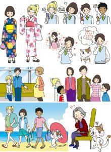 「中学英語で話そう日本の文化 全3巻」汐文社