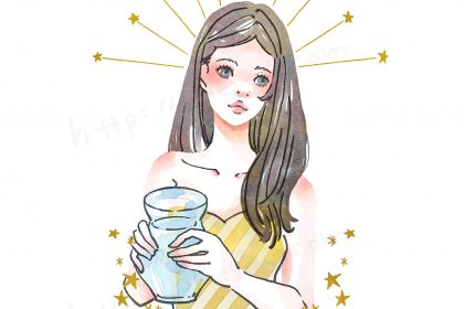 星座イラスト水瓶座